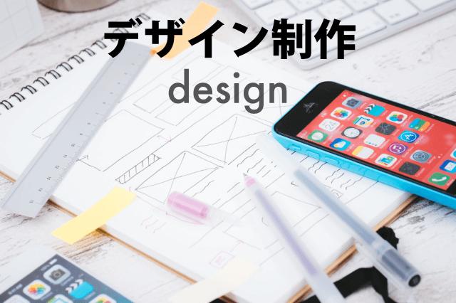 design_image